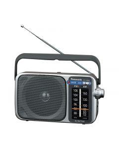 Panasonic Portable Radio AM/FM (RF-2400DGN-S)