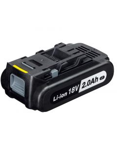 Panasonic 18V/2.0Ah Li-ion Battery Pack (EY9L52B57)