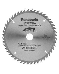 Panasonic 17 Blade For Wood Saw (EY9PW17A)
