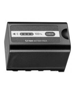 Panasonic Battery Pack 5800mAh (VW-VBD58E-K)